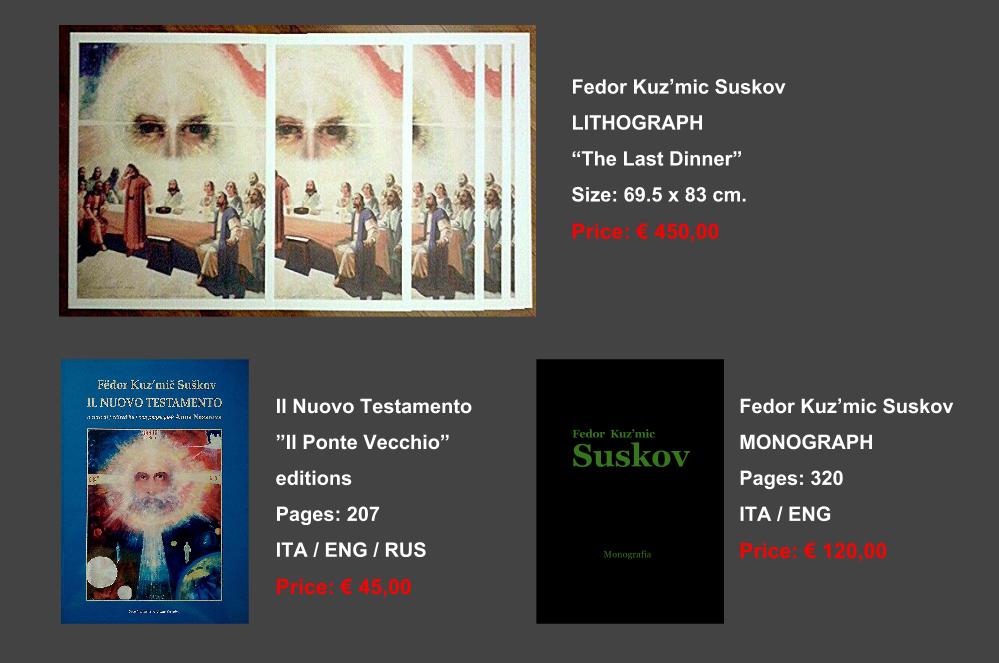 Store - Suskov.com
