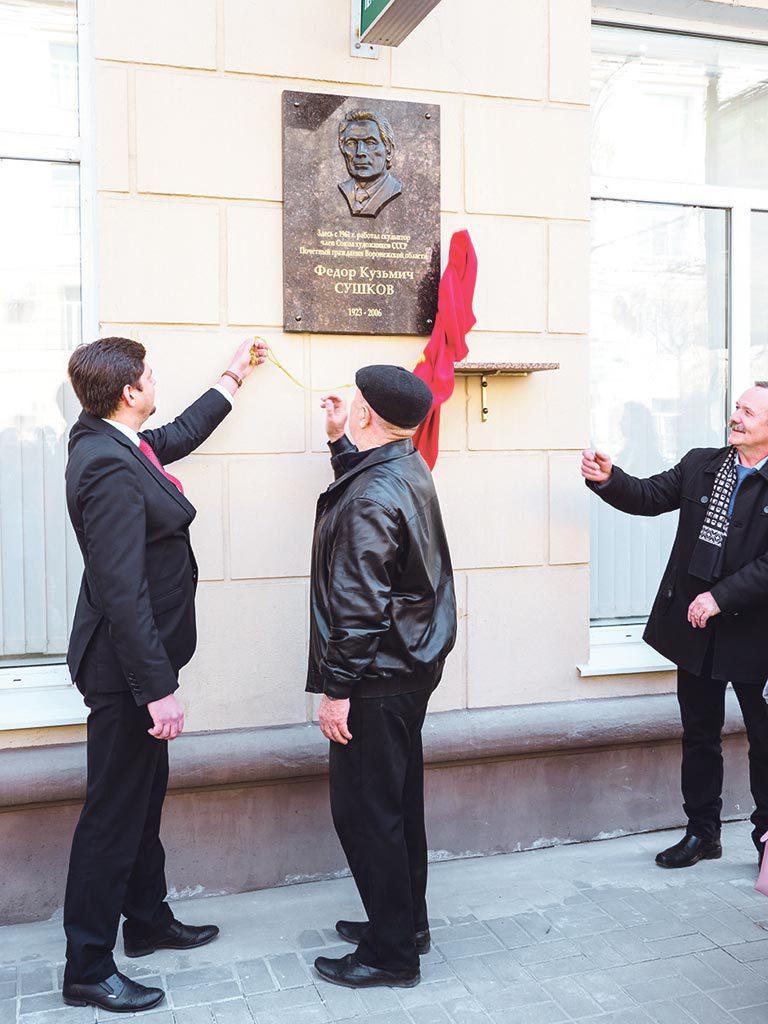 Inaugurazione lapide commemorativa